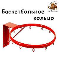 Баскетбольное кольцо металлическое - кольцо для баскетбола