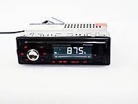 Автомагнитола Pioneer JD-339  $$
