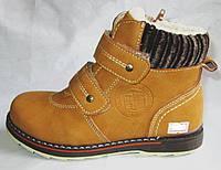 Детские зимние ботинки для мальчика