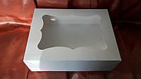 Коробка для кондитерских изделий 330х255х110