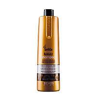 Шампунь интенсивный увлажняющий - Echosline Seliar Luxury Shampoo 1000ml (Оригинал)