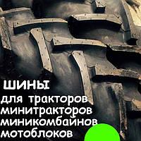 Шины  для тракторов минитракторов миникомбайнов мотоблоков
