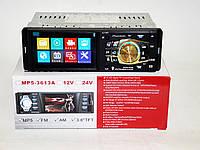 "Автомагнитола Pioneer 4032B Bluetoth - 4,1"" LCD TFT USB+SD DIVX/MP4/MP3"