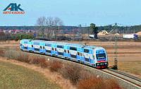 """""""Укрзалізниця"""" вернула в движение двухэтажный поезд Skoda."""