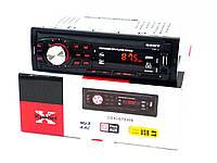 Автомагнитола Sony CDX-GT6306