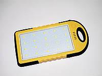 Сонячне зарядний пристрій Power Bank 8000 mAh Жовтий