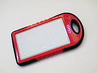 Солнечное зарядное устройство Power Bank 8000 mAh Красный