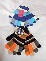 Детские перчатки ,,  купить детские перчатки со склада оптом,SHO PDM-0006