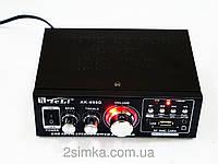 AK-698D FУсилитель Звука FM USB Караоке 2x300 Вт