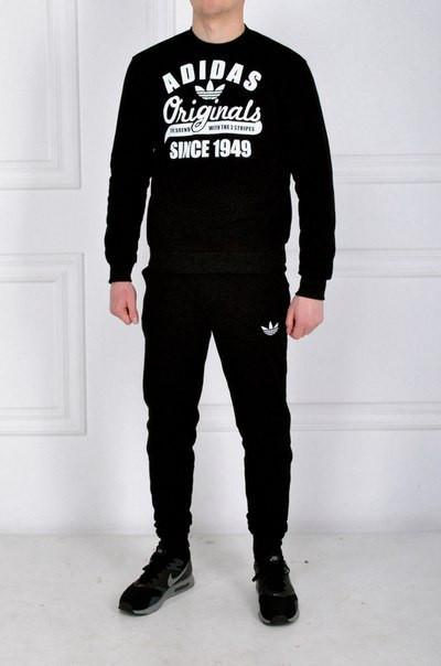 Спортивный костюм Adidas (адидас), мужской без капюшона
