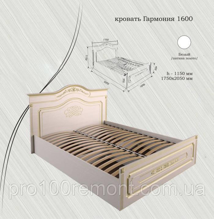 """Кровать """"Гармония"""" 1600 мдф от Альфа-мебель"""