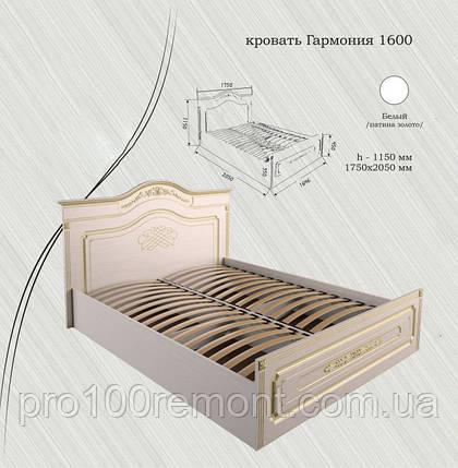 """Кровать """"Гармония"""" 1600 мдф от Альфа-мебель, фото 2"""
