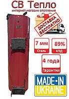 Твердотопливный котел Eggura - 50 кВт