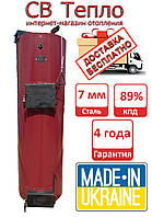 Твердотопливный котел Eggura - 33 кВт