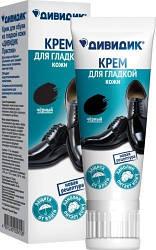 Крем в тубе для обуви Дивидик Престиж 75 мл (черный)