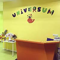 """Логотип """"Universum"""""""