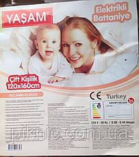 Турецкая электропростынь 160х120 YASAM, электро простынь, електропростинь с подогревом, фото 2