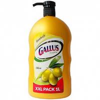 Жидкое мыло Gallus XXL Pack Olive 1 л.