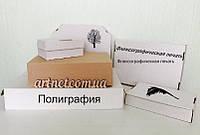 Нанесение полиграфии на упаковку из гофрокартон