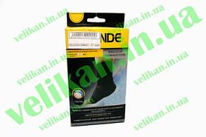 Голеностоп (бандаж голеностопного сустава) GS-1480 неопреновый с фиксирующим ремнём (чёрный-серый)