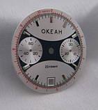 Циферблат для часов Океан. механизм 3133, фото 2