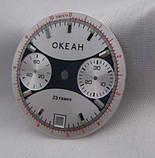 Циферблат для часов Океан. механизм 3133, фото 3