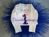 Бодик, юбка-пачка комплект для девочки
