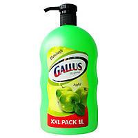Жидкое мыло Gallus XXL Pack Apfel 1 л.