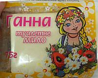 """Мыло туалетное 75 г """"Анна"""""""