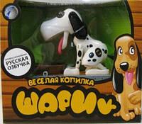 Копілка 841288 собака муз світ н/б в кор 24/48