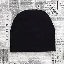 Демисезонная трикотажная шапка детская 4-12 лет Черный