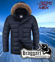 Куртка на меху теплая