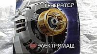 Генератор Ваз 2110, 2170 (85А) Электромаш