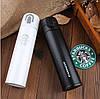 Стильный термос Starbucks, фото 4