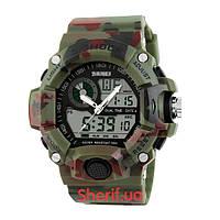 Часы Skmei 1019 Green Camouflage 1019GC