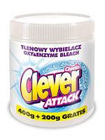 Отбеливатель Clever Attack 600 гр