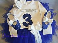 Бодик, реглан, юбка-пачка комплект для девочки