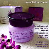 Orchid Gel Cream Innisfree 50ml /Гель крем для лица с экстрактом орхидеи 50мл