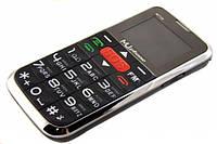 """Мобильный """"бабушкофон"""" Nokia М7700 на 2 сим карты"""