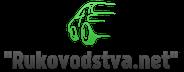 """интернет-магазин """"Rukovodstva.net"""""""