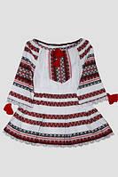 Вишитий костюм для дівчинки: Українка 2-ка
