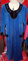 Цветной женский халат для дома