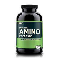 ON Amino 2222 160 т (micronized amino)