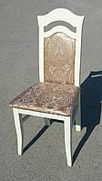 Стул обеденный Верона бежевый, деревянный с мягким сиденьем и мягкой спинкой