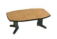 Садовый стол Magnum I Papatya