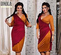 Красивое батальное женское платье из турецкой замши