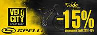 Распродажа велосипедов Spelli 2016