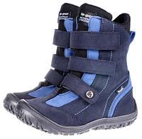 """Зимние ботинки для мальчика """"Mrugala"""" 31-38"""