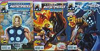 "Комикс Марвел.Фантастическая четвёрка ""Президент Тор"" 1-3 (Marvel, Марк Миллар, Грег Лэнд, ИДК)"