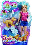 Лялька Барбі веселе купання цуценя DGY83, фото 2
